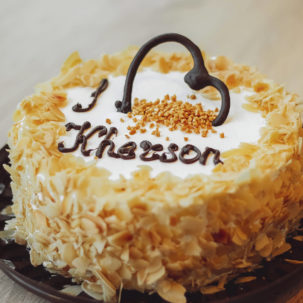 "Торт ""Kherson"""